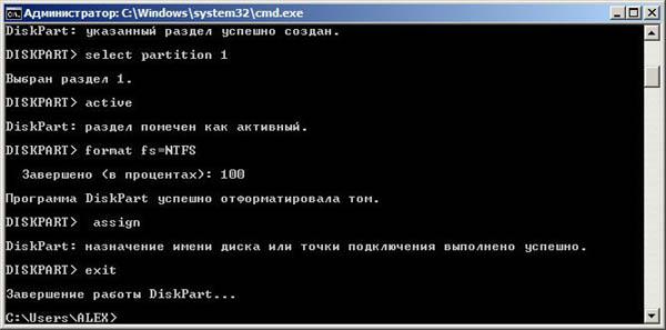 Как сделать загрузочную флешку windows xp с помощью командной строки